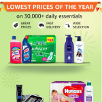 Amazon Daily Essentials Offers