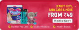 Flipkart Beauty & Toys Offers – UP TO 90% OFF, Big Billions Day Sale 2019