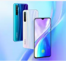 Realme 5 Mobile Offers