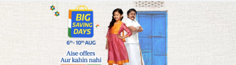 Flipkart Big Saving Days – 6th to 10th August – Offers and Deals