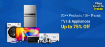 Flipkart – TV & Appliances Offers and Deals, Up To 75% OFF