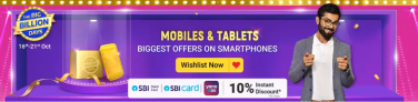 Mobile & Tablets Big Billion Days 2020, Offers & Deals, 16th To 21st Oct, Up To 80% OFF