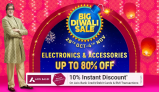 Big Diwali Sale 2020 – Electronics & Accessories, UP To 80% OFF