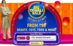 Big Diwali Sale 2020 – Beauty Toys and Foods, From Rs 99