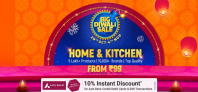 Big Diwali Sale 2020 – Home and Kitchen Offers, From Rs 99