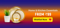 Big Saving Days : Home & Kitchen Offers, From Rs 99